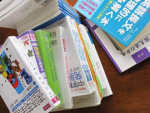 教科書 捨てる 高校